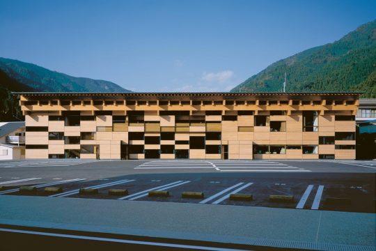 Yusuhara Town Hall