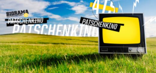 patschenkino-300x186